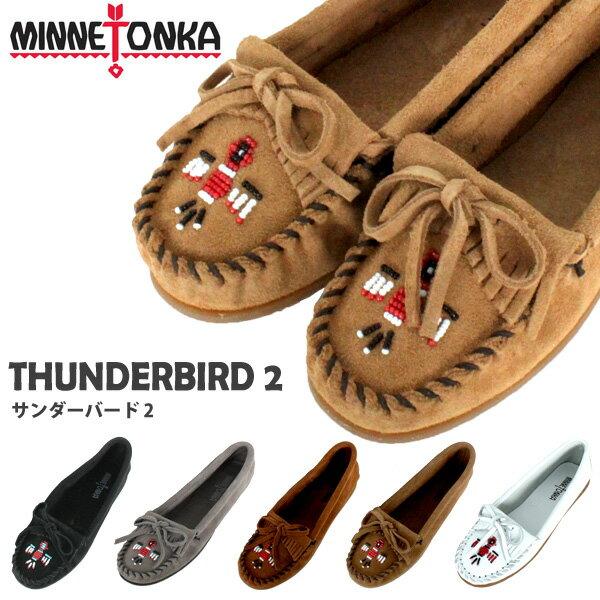 MINNETONKA ミネトンカ サンダーバード2 THUNDERBIRD ll WOMEN レディース【送料無料(一部地域除く)】