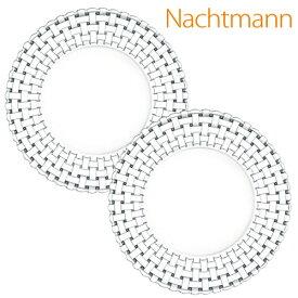 Nachtmann ナハトマン BOSSA NOVA 98035 ボサノバ プレート スモール 23cm 2個セット