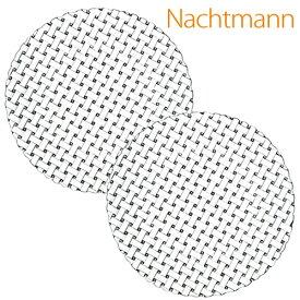 Nachtmann ナハトマン BOSSA NOVA 98036 ボサノバ サラダプレート 23cm 2個セット