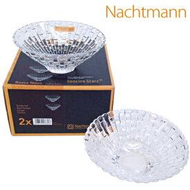 Nachtmann ナハトマン BOSSA NOVA 99680 ボサノバ ボウル 15cm 2枚