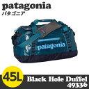 Patagonia パタゴニア 49336 ブラックホールダッフル 45L Black Hole Duffel アンダーウォーターブルー 【送料無料(一部地域除く)】