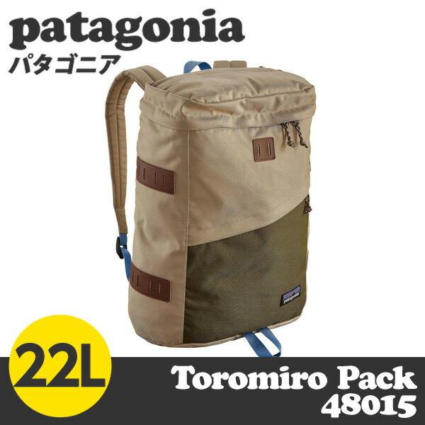 Patagonia パタゴニア 48015 トロミロパック 22L カーキ Toromiro Pack 【送料無料(一部地域除く)】