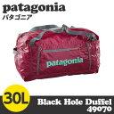 Patagonia パタゴニア 49070 ライトウェイト ブラックホールダッフル 30L クラフトピンク Lightweight Black Hole Duf...
