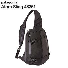 Patagonia パタゴニア 48261 アトムスリング 8L ブラック Atom Sling Black BLK 【送料無料(一部地域除く)】