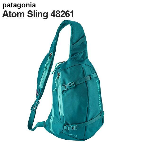 Patagonia パタゴニア 48261 アトムスリング 8L エルワブルー Atom Sling Elwha Blue ELWB 【送料無料(一部地域除く)】