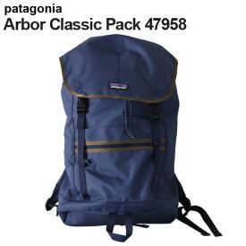 Patagonia パタゴニア 47958 アーバークラシックパック 25L クラシックネイビー Arbor Classic Pack 【送料無料(一部地域除く)】