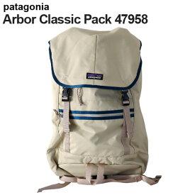 Patagonia パタゴニア 47958 アーバークラシックパック 25L カーキ Arbor Classic Pack 【送料無料(一部地域除く)】
