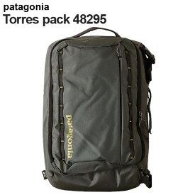 Patagonia パタゴニア 48295 トレスパック 25L フォージグレー/テキスタイルグリーン Tres Pack 【送料無料(一部地域除く)】
