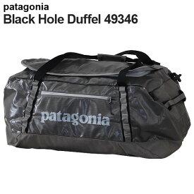 Patagonia パタゴニア 49346 ブラックホールダッフル 90L ヘックスグレー Black Hole Duffel 【送料無料(一部地域除く)】