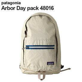 Patagonia パタゴニア 48016 アーバーデイパック 20L カーキ Arbor Day Pack 【送料無料(一部地域除く)】