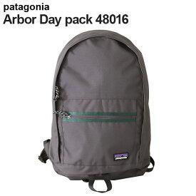 Patagonia パタゴニア 48016 アーバーデイパック 20L フォージグレー Arbor Day Pack 【送料無料(一部地域除く)】