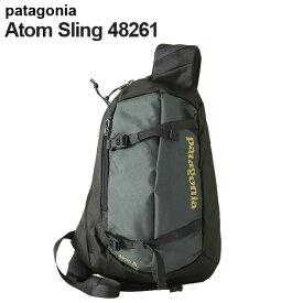 Patagonia パタゴニア 48261 アトムスリング 8L フォージグレー/テキスタイルグリーン Atom Sling 【送料無料(一部地域除く)】