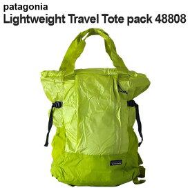 Patagonia パタゴニア 48808 ライトウェイトトラベルトートパック 22L セロリグリーン Lightweight Travel Tote Pack 【送料無料(一部地域除く)】