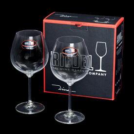 リーデル RIEDEL ワイン 6448/7 ピノ・ノワール/ネッビオーロ 2個セット ワイングラス