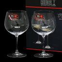リーデル RIEDEL ヴィノム 6416/97 オークド・シャルドネ(モンラッシェ) 2個セット ワイングラス