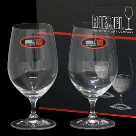 リーデル RIEDEL ヴィノム 6416/21 グルメグラス 2個セット ワイングラス