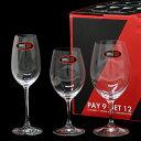 リーデル RIEDEL オヴァチュア 5408/93 バリューパック 赤ワイン/白ワイン/シャンパーニュ 12個セット ワイングラス …