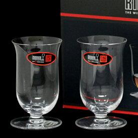 リーデル RIEDEL ヴィノム 6416/80 シングル・モルト・ウイスキー 2個セット ワイン グラス『送料無料(一部地域除く)』