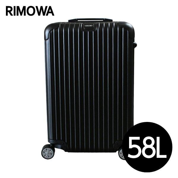 RIMOWA リモワ サルサ 58L ブラック SALSA 810.63.32.4【送料無料(一部地域除く)】