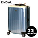 リモワ RIMOWAサルサ エアー 33L アイスブルー SALSA AIRウルトラライトキャビンマルチホイール スーツケース 820.52.78.4