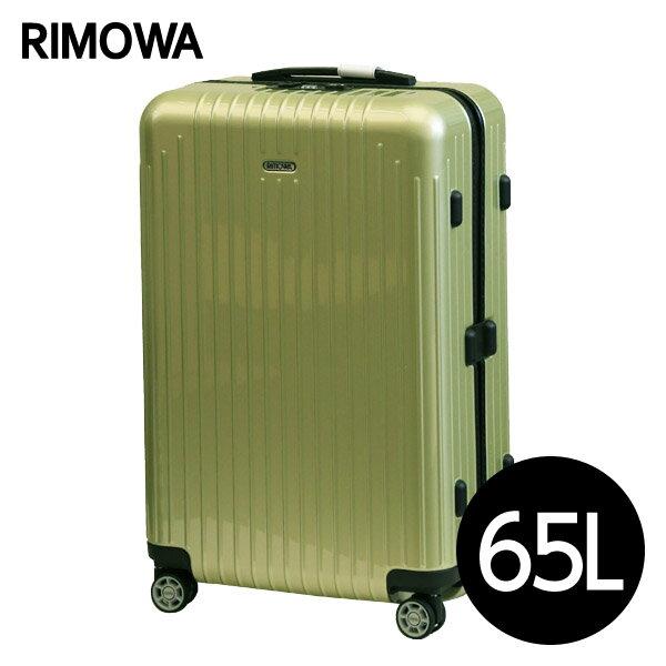 リモワ RIMOWA サルサ エアー SALSA AIR マルチホイール 65L ライムグリーン スーツケース 820.63.36.4【送料無料(一部地域除く)】