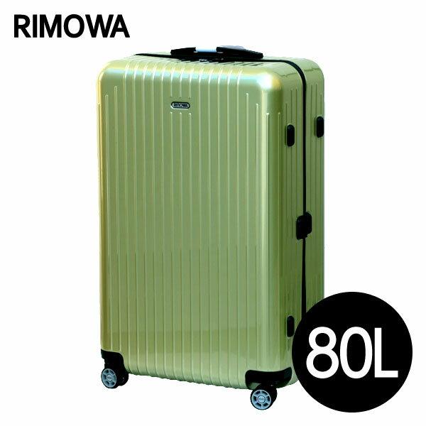 リモワ RIMOWA サルサ エアー SALSA AIR マルチホイール 80L ライムグリーン スーツケース 820.70.36.4【送料無料(一部地域除く)】