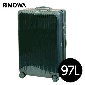 『期間限定ポイント10倍』リモワ RIMOWA ボサノバ 97L ジェットグリーン/グリーン BOSSA NOVA マルチホイール スーツケース 870.73.40.4『送料無料(一部地域除く)』