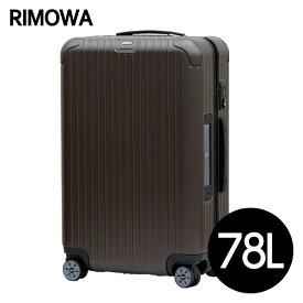 リモワ RIMOWA サルサ 78L マットブロンズ E-Tag SALSA ELECTRONIC TAG マルチホイール スーツケース 811.70.38.5【送料無料(一部地域除く)】