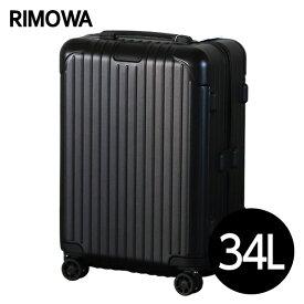 リモワ RIMOWA エッセンシャル キャビンS 34L マットブラック ESSENTIAL Cabin S スーツケース 832.52.63.4 【送料無料(一部地域除く)】