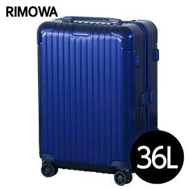 『期間限定ポイント10倍』リモワ RIMOWA エッセンシャル キャビン 36L グロスブルー ESSENTIAL Cabin スーツケース 832.53.60.4『送料無料(一部地域除く)』