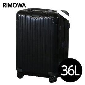 『期間限定ポイント10倍』リモワ RIMOWA エッセンシャル キャビン 36L グロスブラック ESSENTIAL Cabin スーツケース 832.53.62.4『送料無料(一部地域除く)』