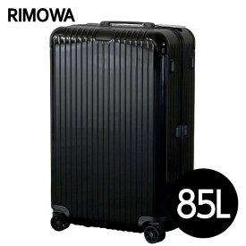 リモワ RIMOWA エッセンシャル チェックインL 85L グロスブラック ESSENTIAL Check-In L スーツケース 832.73.62.4 【送料無料(一部地域除く)】