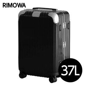 リモワ RIMOWA ハイブリッド キャビン 37L グロスブラック HYBRID Cabin スーツケース 883.53.62.4 【送料無料(一部地域除く)】