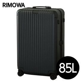 リモワ RIMOWA エッセンシャル チェックインL 85L マットブラック ESSENTIAL Check-In L スーツケース 832.73.63.4 【送料無料(一部地域除く)】
