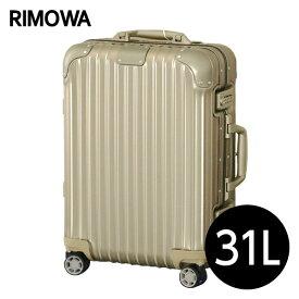 リモワ RIMOWA オリジナル キャビンS 31L チタニウム ORIGINAL Cabin S スーツケース 925.52.03.4 【送料無料(一部地域除く)】