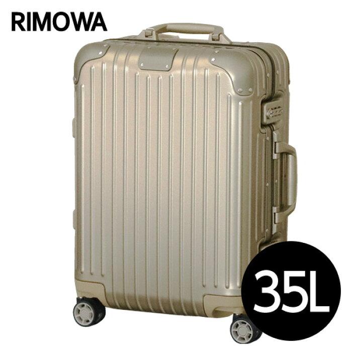 リモワRIMOWAオリジナルキャビン35LチタニウムORIGINALCabinスーツケース925.53.03.4