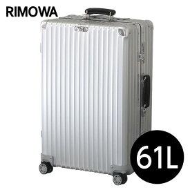 リモワ RIMOWA クラシック チェックインM 61L シルバー CLASSIC Check-In M スーツケース 972.63.00.4 【送料無料(一部地域除く)】