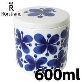 ロールストランド Rorstrand モナミ Mon Amie 蓋付き ジャー 600ml