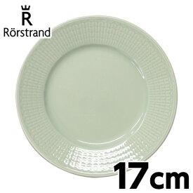 ロールストランド Rorstrand スウェディッシュグレース プレート 17cm メドウグリーン Swedish grace