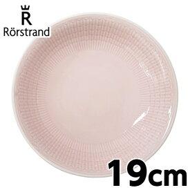 ロールストランド Rorstrand スウェディッシュグレース ディーププレート 19cm ローズピンク Swedish grace