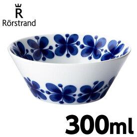 ロールストランド Rorstrand モナミ Mon Amie ボウル 300ml