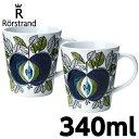 ロールストランド Rorstrand エデン Eden マグカップ 340ml 2個セット