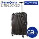 サムソナイト ライトロックト スーツケース 69cm ブラック Samsonite Lite-Locked Spinner 01V-001【送料無料(一部地域除く)】