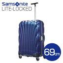 サムソナイト ライトロックト スーツケース 69cm ネイビーブルー Samsonite Lite-Locked Spinner 01V-001【送料無料(一部...