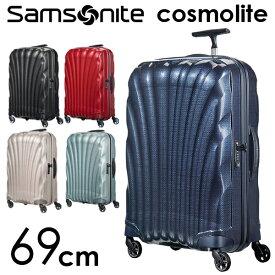 サムソナイト コスモライト 3.0 スピナー 69cmSamsonite Cosmolite 3.0 Spinner 68L【送料無料(一部地域除く)】