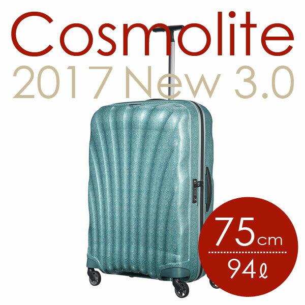 サムソナイト コスモライト3.0 スピナー 75cm レースアイスブルー Samsonite Cosmolite 3.0 Spinner V22-61-304 94L【送料無料(一部地域除く)】