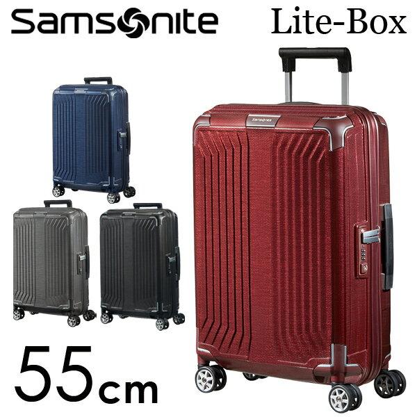 サムソナイト ライトボックス スピナー 55cm Samsonite Lite-Box Spinner 38L 79297 【送料無料(一部地域除く)】