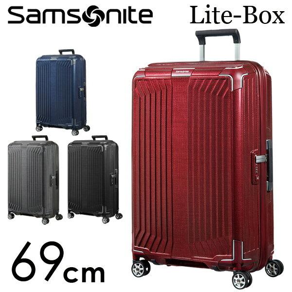 サムソナイト ライトボックス スピナー 69cm Samsonite Lite-Box Spinner 75L 79299 【送料無料(一部地域除く)】