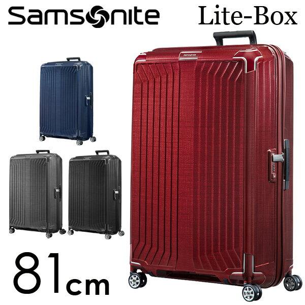 サムソナイト ライトボックス スピナー 81cm Samsonite Lite-Box Spinner 124L 79301 【送料無料(一部地域除く)】