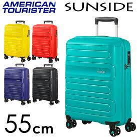 サムソナイト アメリカンツーリスター サンサイド 55cm Samsonite American Tourister Sunside Spinner 35L 【送料無料(一部地域除く)】